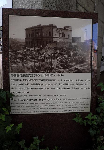 Hiroshima looking east003