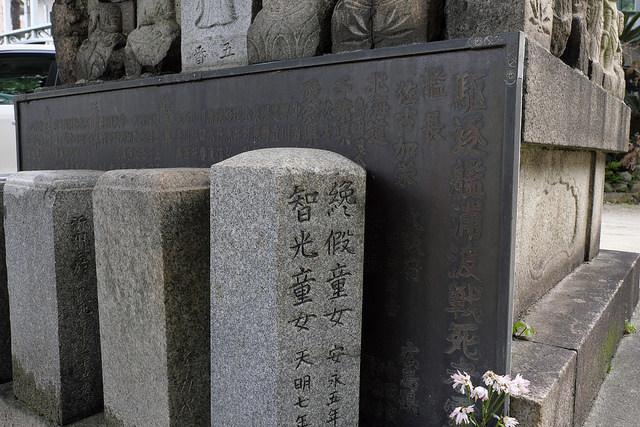 Hiroshima looking east008