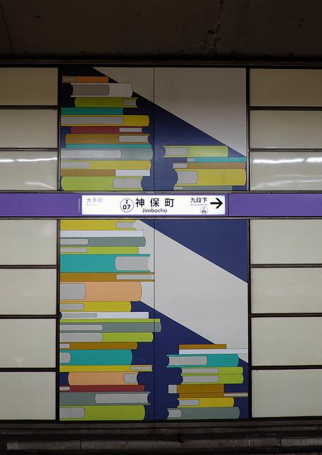 古本まつり007