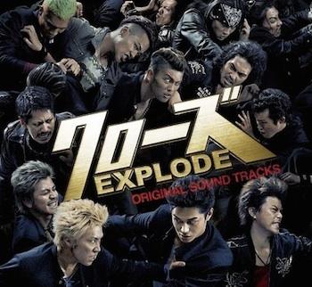 explode2017.jpg