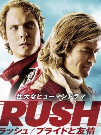rush2017.jpg