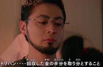 torihan4.jpg