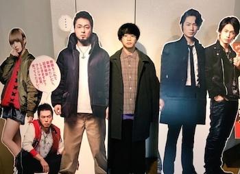 usiyuki2016.jpg