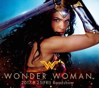 wonderwoman2017.jpg