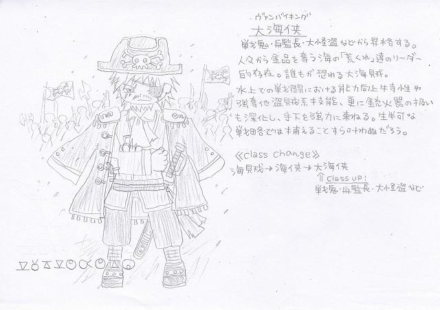 兵種夢想(61c)