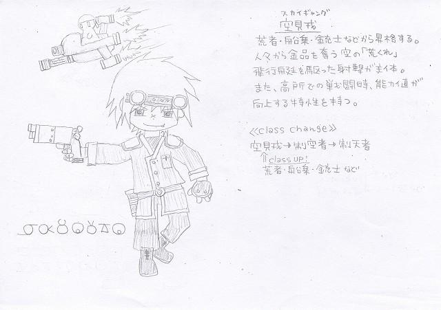 兵種夢想(62a)