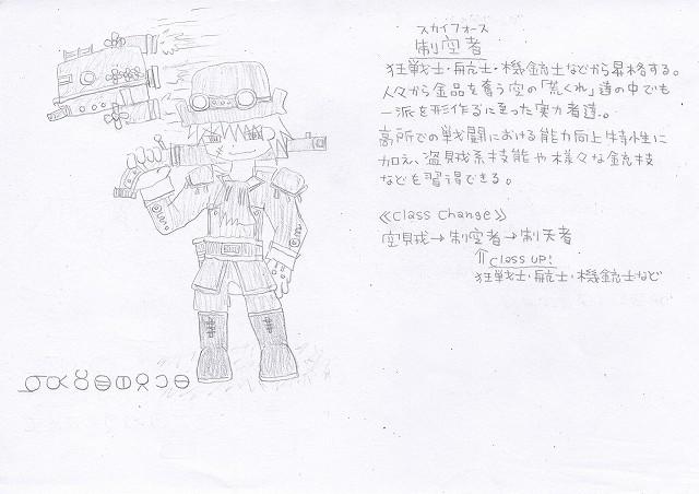 兵種夢想(62b)