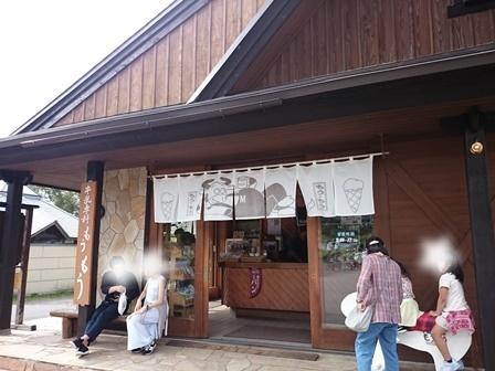 0910車山旅行1
