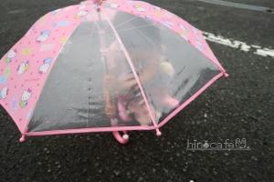 長靴と傘②