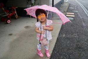長靴と傘①
