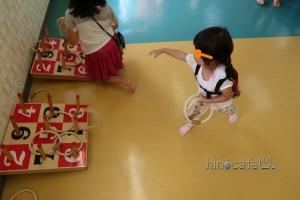 おもちゃ王国7