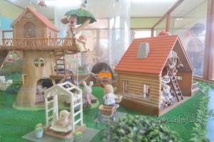 おもちゃ王国9