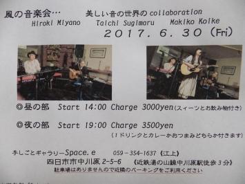 DSCF5428.jpg