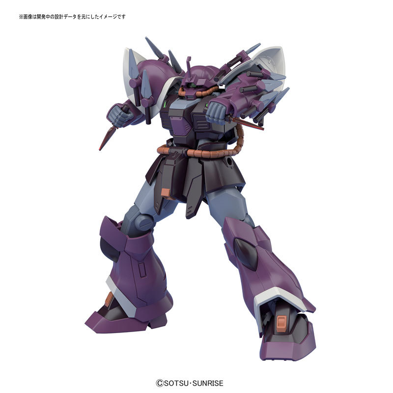 HGUC イフリート・シュナイドTOY-GDM-3307_01