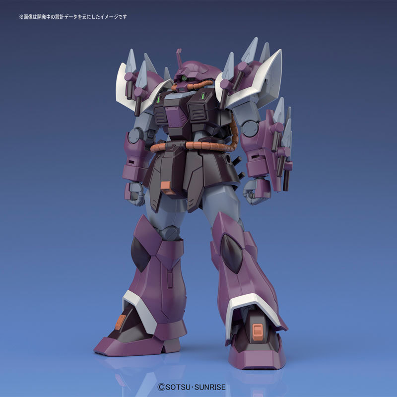 HGUC イフリート・シュナイドTOY-GDM-3307_02