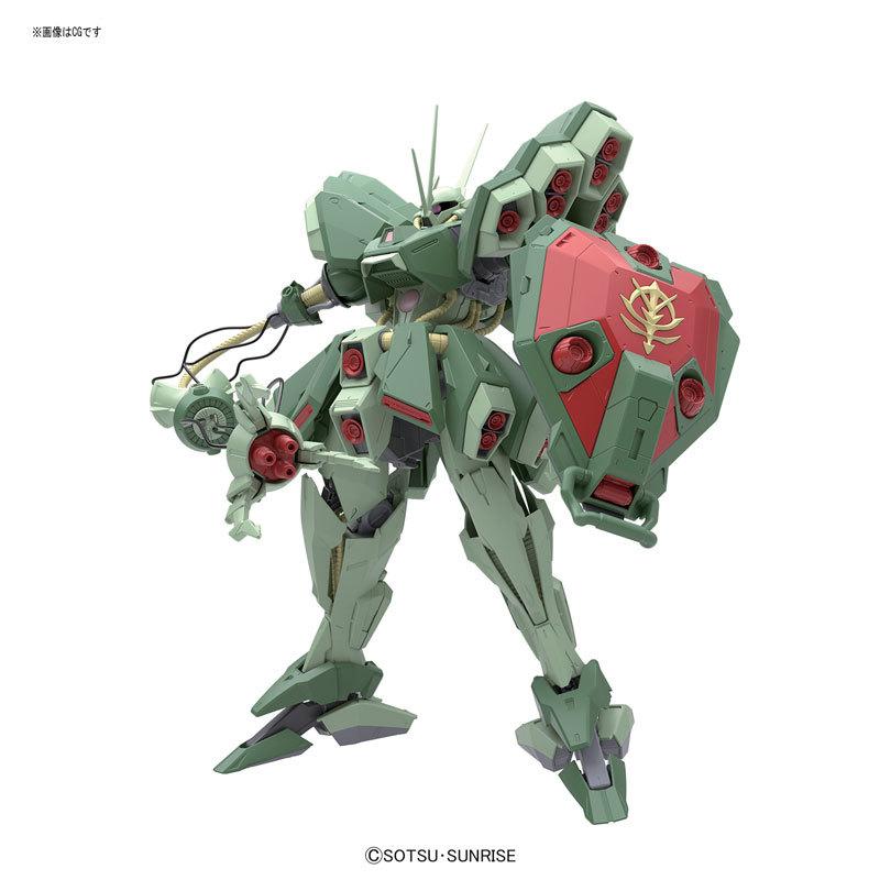 RE ハンマ・ハンマTOY-GDM-3309_01