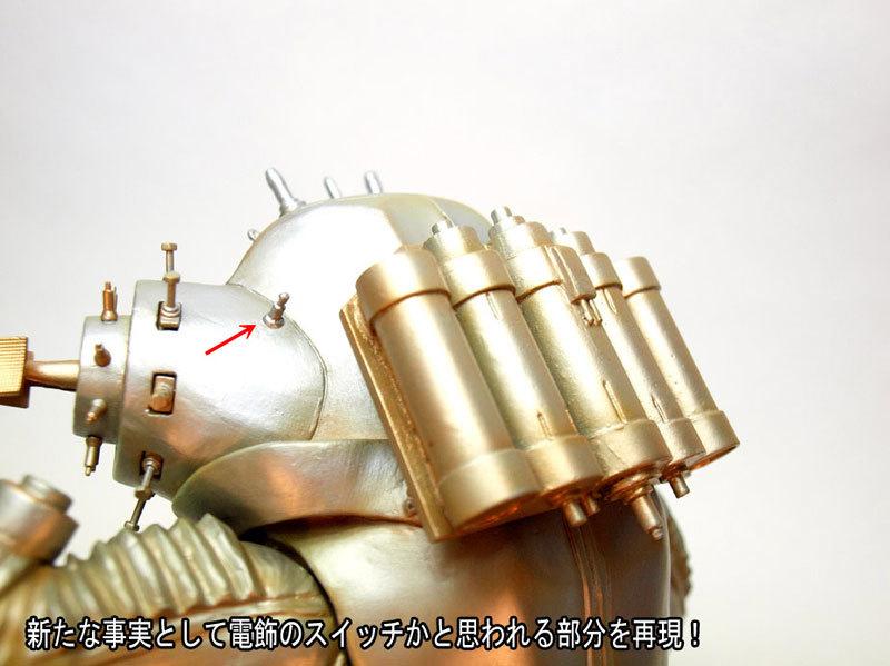 特撮シリーズ ウルトラセブン 宇宙ロボット キングジョーFIGURE-030701_05