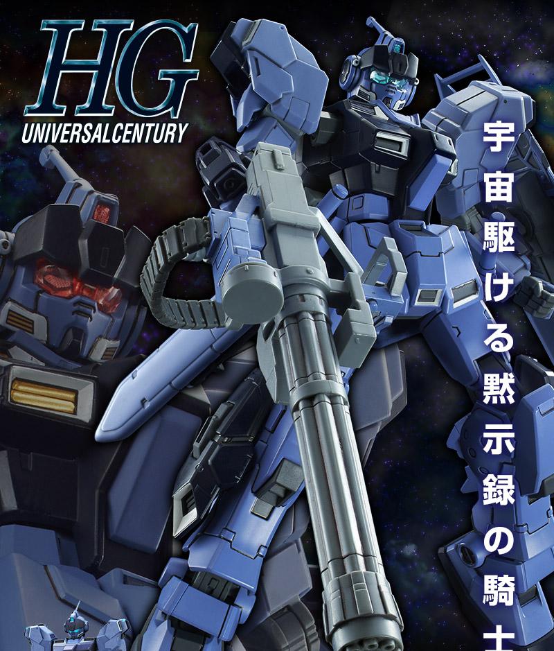 HGUC ペイルライダー(空間戦仕様)20170616_palerider_01