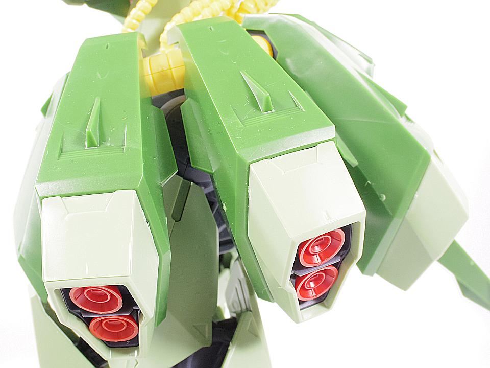 RE ハンマ・ハンマ46