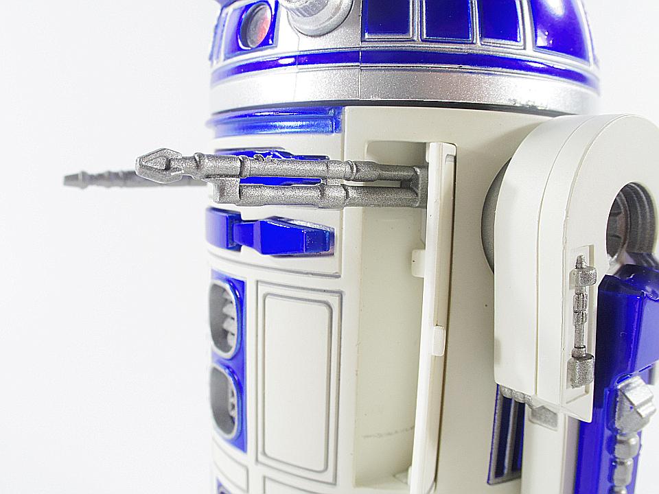 R2-D2 NEW HOPE36