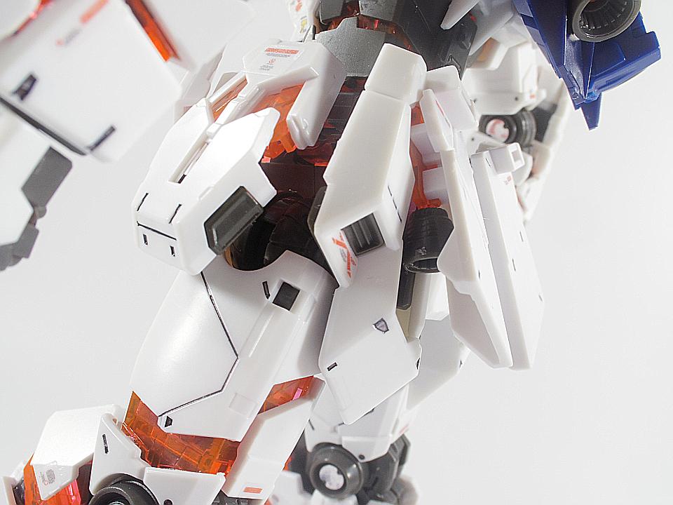 RG ユニコーン92