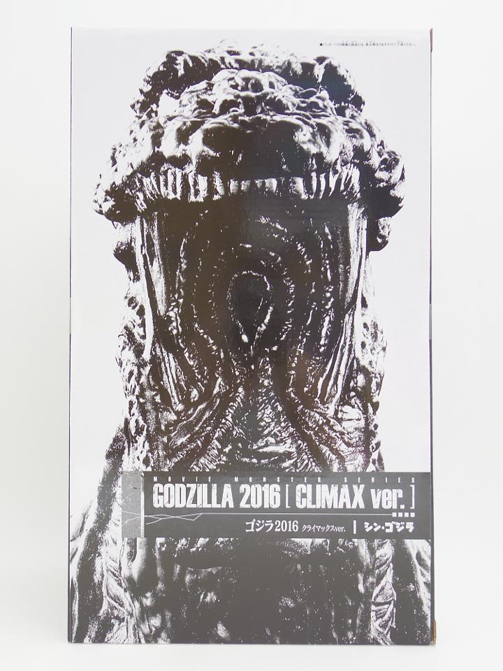 ゴジラ クライマックス52