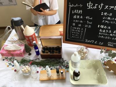 ・題勠繧医¢繧ケ繝励Ξ繝シ_convert_20170628134348