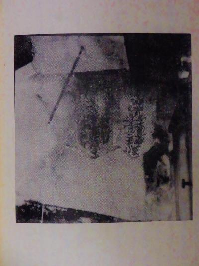 津軽霊界下界 トラウマ 幽霊