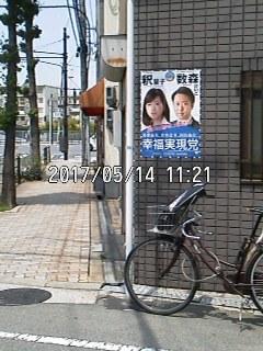 170514_1121~001
