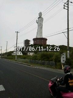 170611_1226~001