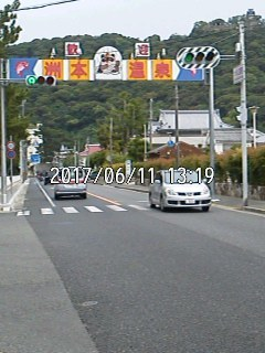 170611_1319~001