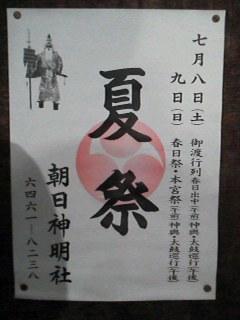 170708_1959~001