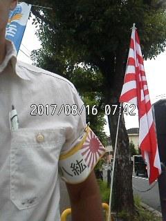170816_0742~002