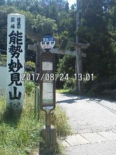 170824_1301~001