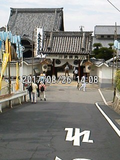 170826_1408~001