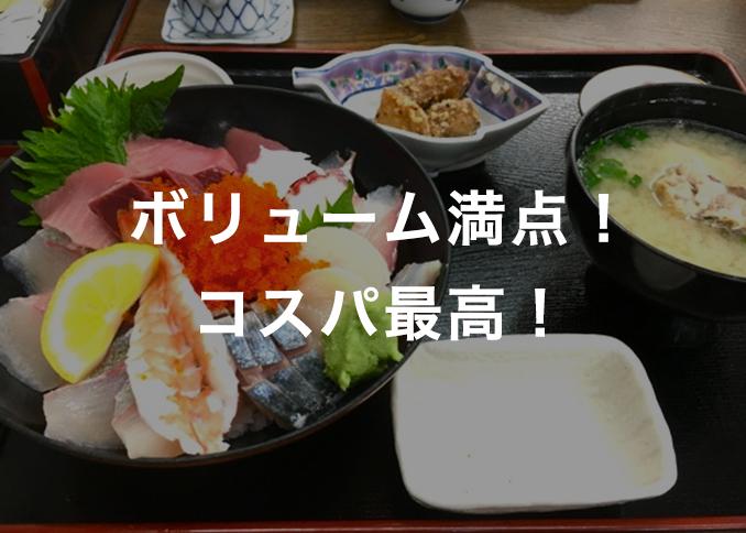 kanmachi.jpg