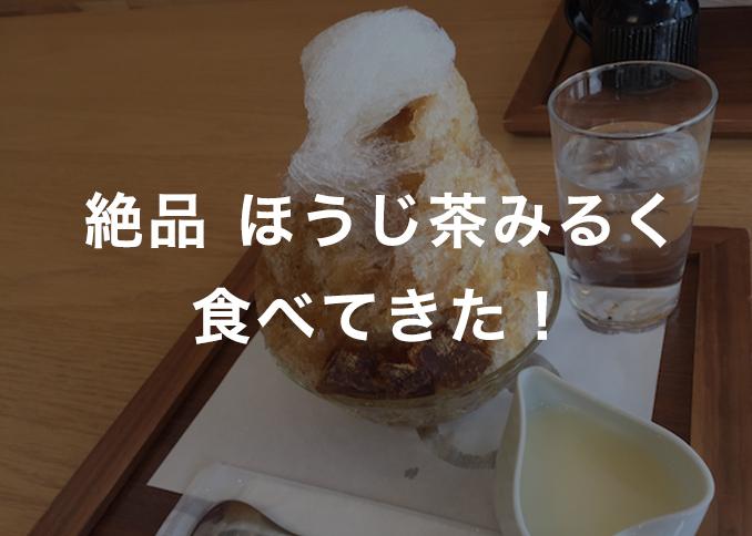 susumuya-eyecatch.jpg