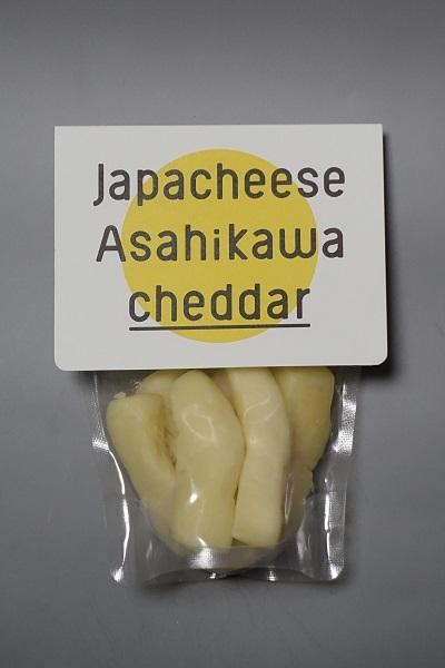 jpcashkw-chd.jpg