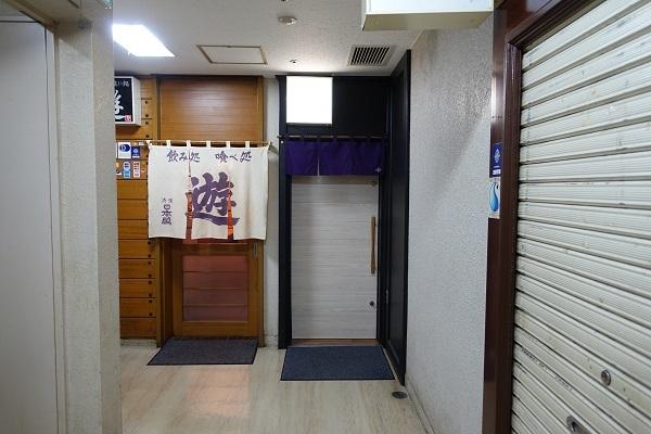 swseki1.jpg