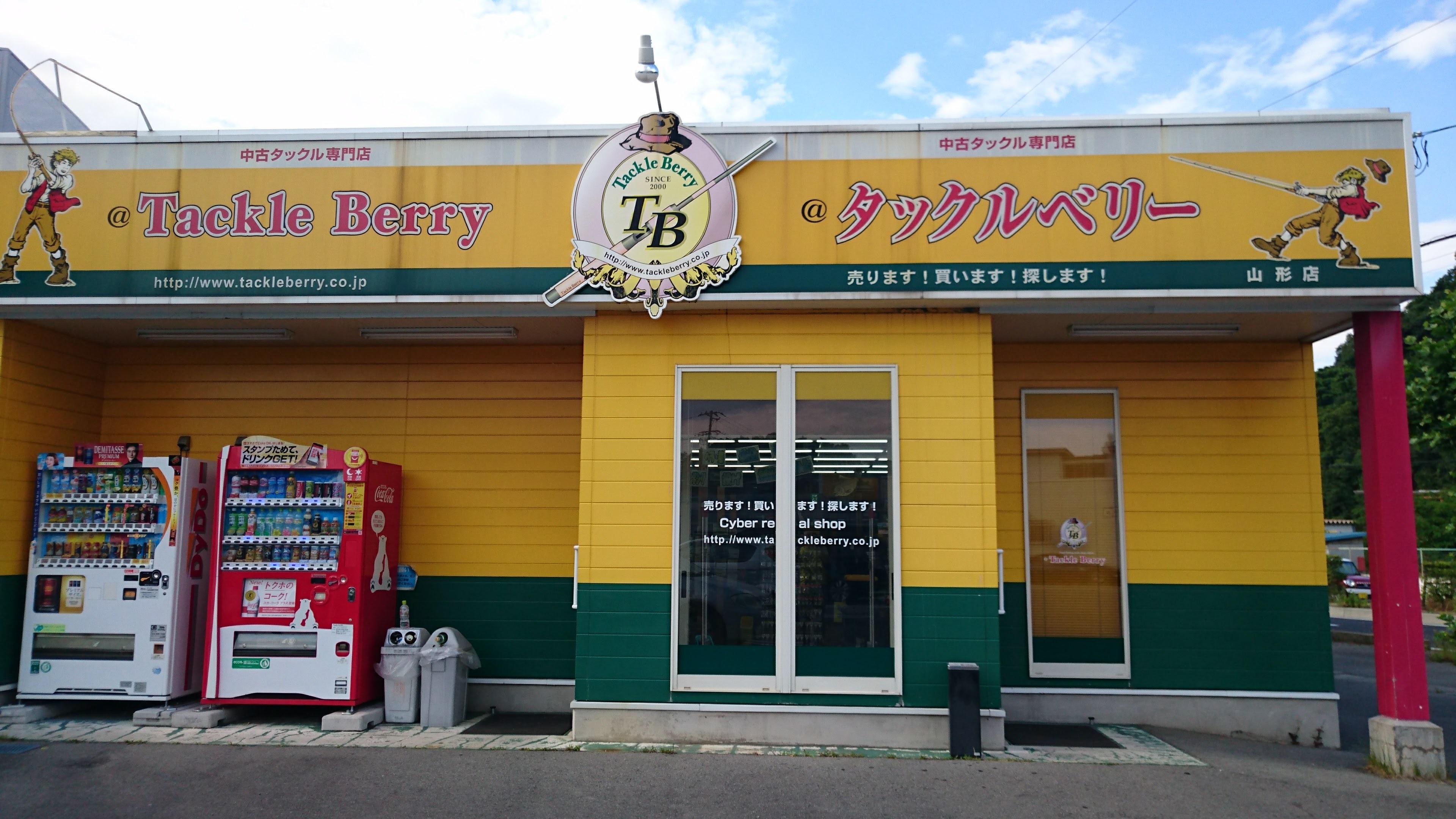 タックルベリー山形店