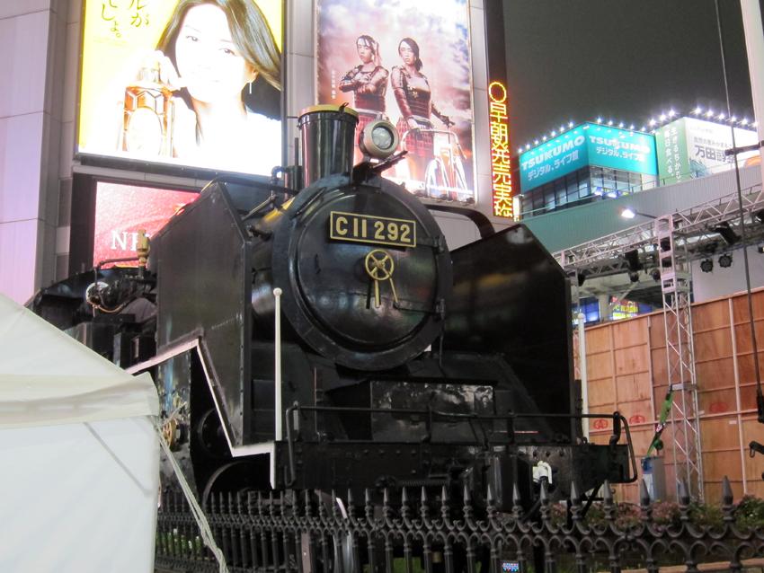 20170726新橋駅前のSL