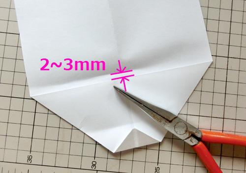 例の折り紙機の折り方、その7!
