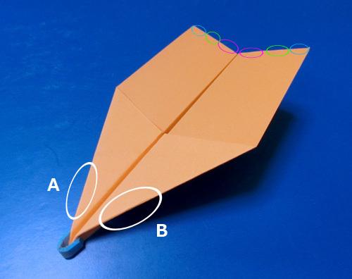 折り紙ヒコーキの調整、その1