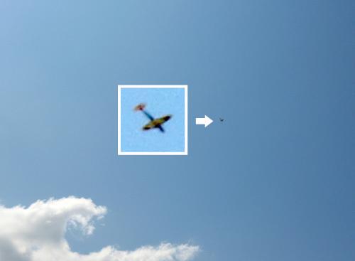 97式飛んでるトコ~! その1。