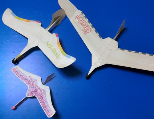 無尾翼機3