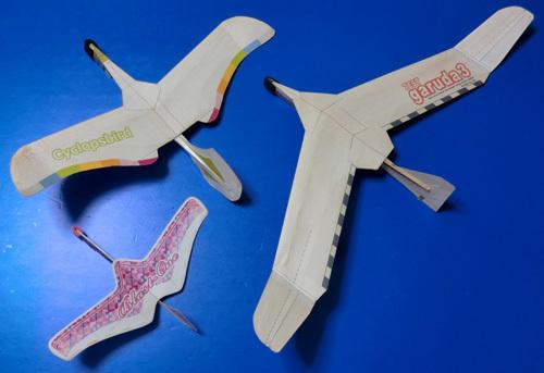 無尾翼機4
