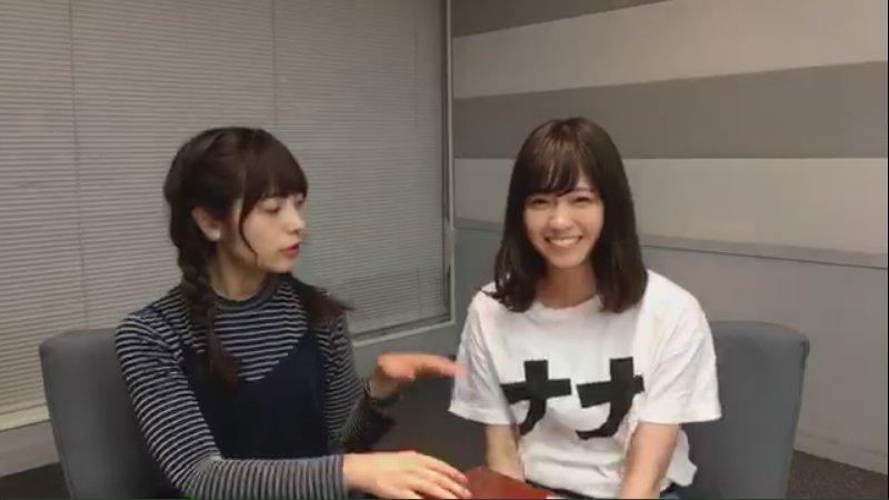 西野七瀬 ナナTシャツ3