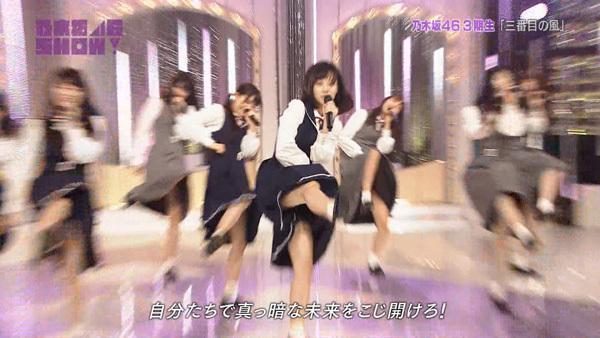 乃木坂46SHOW! 三番目の風
