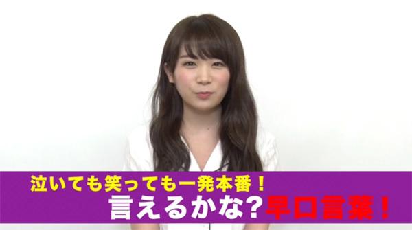 乃木坂46 ~always with you~ 限定動画第1弾公開