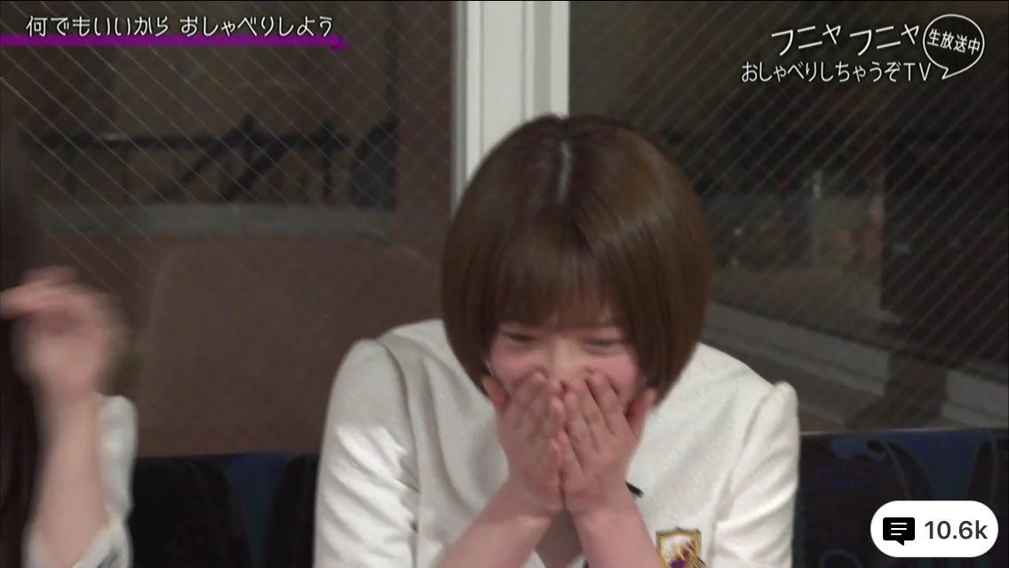 乃木フニャTV 中田花奈 ラップ3